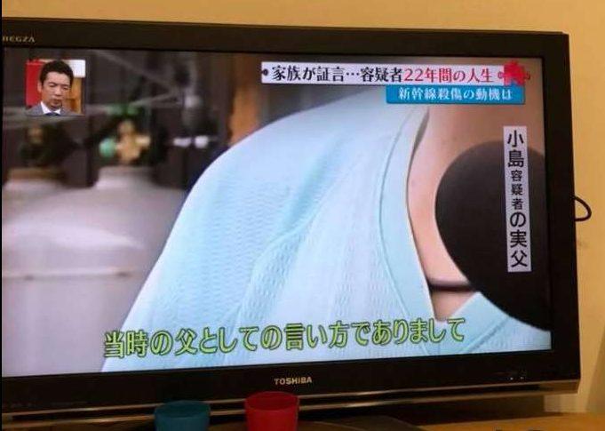 新幹線の殺傷事件の真の加害者は