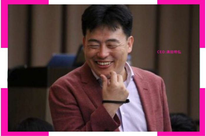 NLP心理学をビジネスコミュニケーションや人間関係に取り入れて革命を起こす満田明弘社長